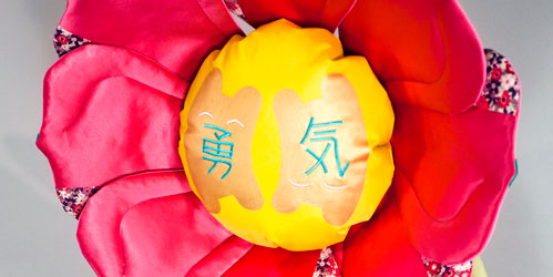 Yuuki Flower detail of the sculpture