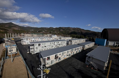 Overview photo of temporary housing