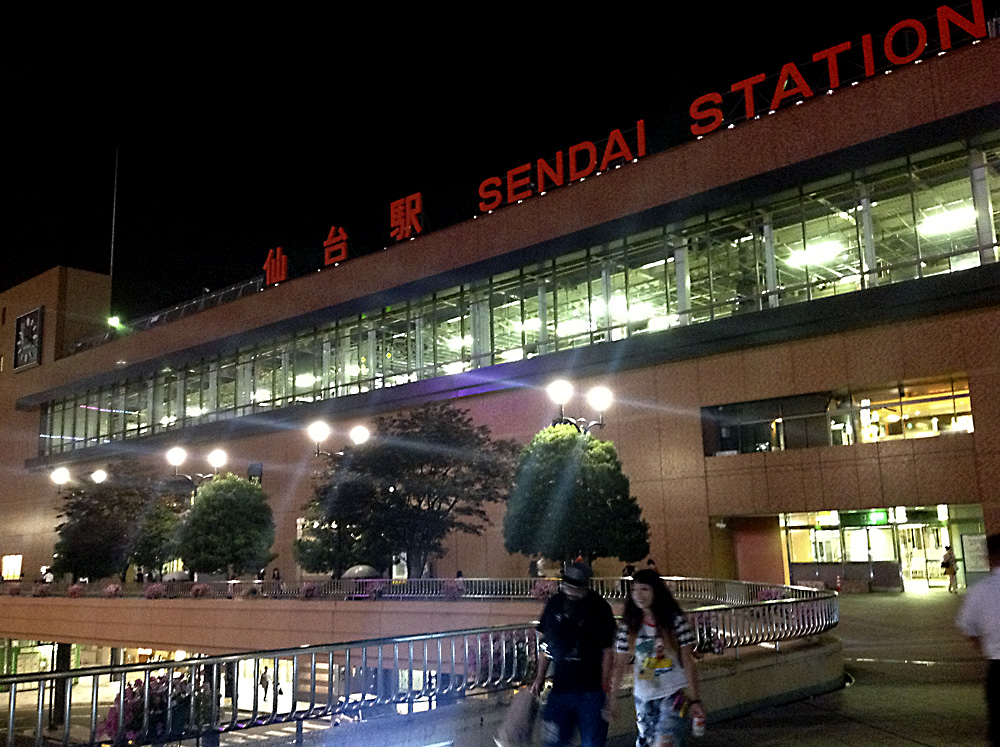 Outside view of Sendai Station, Japan.