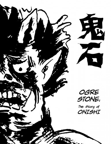 Onishi-webv2