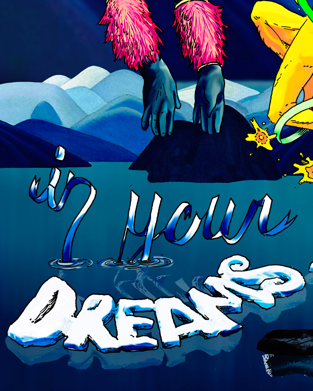 """Detail of """"Aware of How I Appear in Your Dreams"""" art by Marc Ngui, part of the Meme Swarm series of images."""