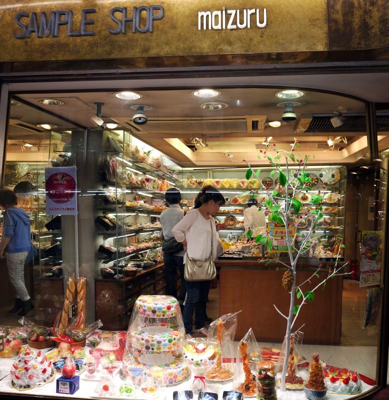 Maizaru Sample Shop, Kappabashi, Tokyo