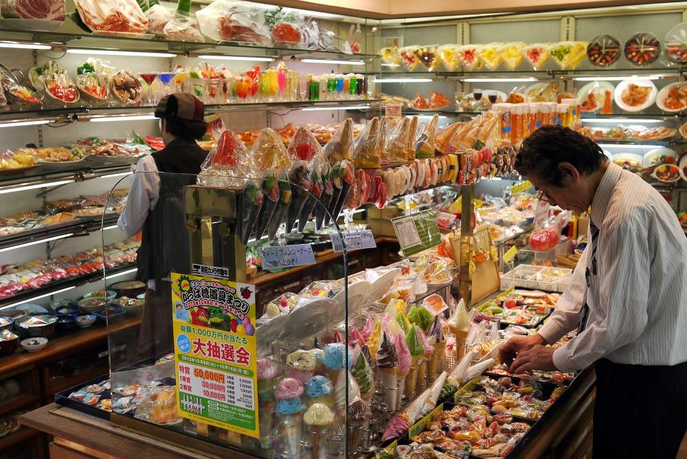Inside Maizaru Sample Shop, Kappabashi, Tokyo