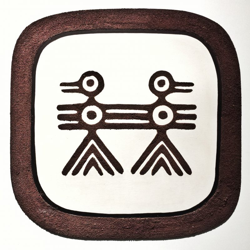 Mayan pictogram of 2 birds